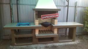 Уличная печь барбекю с казаном и мойкой