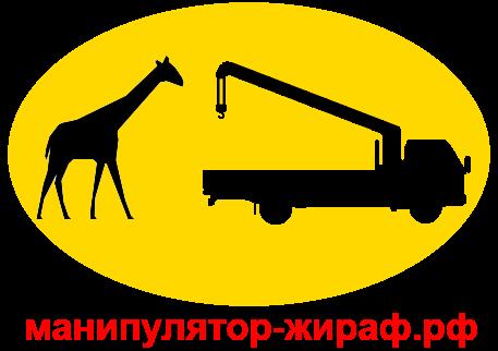 аренда_манипулятора 1